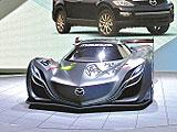 马自达Furai,2008北京车展新能源