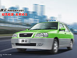 旗云甲醇车,2008北京车展新能源