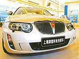 上海牌燃料电池车,2008北京车展新能源