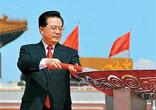 北京迎接圣火