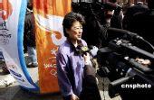 旧金山6名华裔奥运火炬手在华埠首次与媒体会面