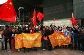 图文:奥运圣火伦敦传递结束  中国留学生助威