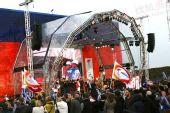 图文:奥运圣火伦敦传递结束 庆典仪式会场