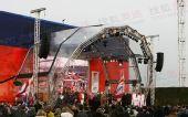 图文:奥运圣火伦敦传递结束 庆典仪式现场全景