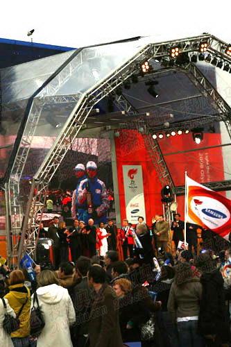 图文:奥运圣火伦敦传递结束 活动现场