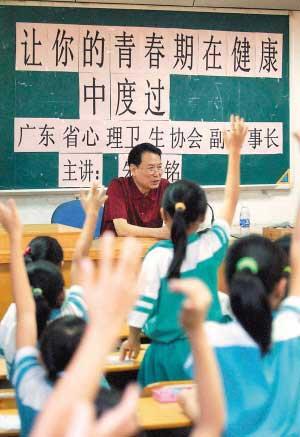广东省心理卫生协会副理事长朱嘉铭来到海珠区卫国尧小学,给五六年级的女生们进行青春期性知识讲座。 (资料图片)