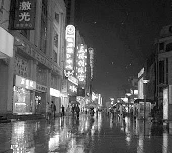 图为郑州市步行街流光溢彩的夜景