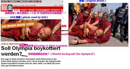 网友解析《德国画报》图片剪裁过程,右侧图片内容是发生在尼泊尔的事件。