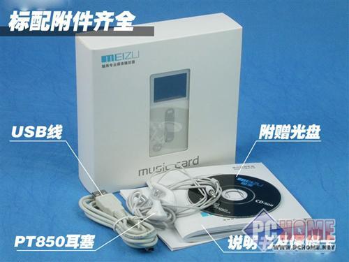 点击查看本文图片 魅族 Music card(4GB) - 电量足才是王道 七大长电MP3系列精选