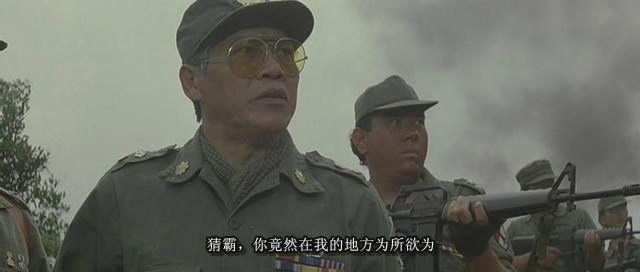 《警察故事3》罗烈、段伟伦