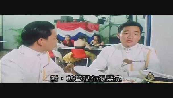 《霸王花2》陈达广、姜国华
