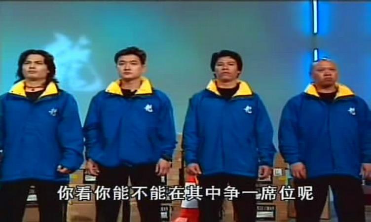黄伟亮、姜国华、张耀华、黎强根
