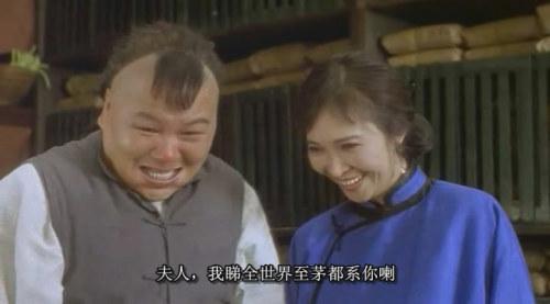 《方世玉2》陈龙、萧芳芳