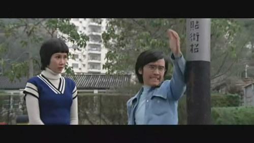 《怪人怪事》李琳琳、姜大卫