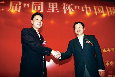 周鹤洋(右)与古力在欢迎会上握手致意  周国强