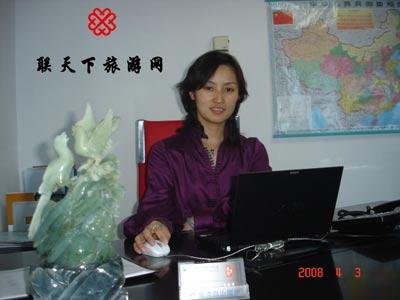 北京青年旅行社先锋号营业部经理