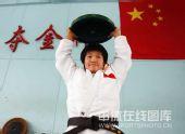 图文:女柔-78公斤级杨秀丽备战 大力士杨秀丽