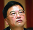 上海腐败案落马人员