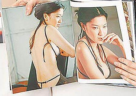 林熙蕾的写真集