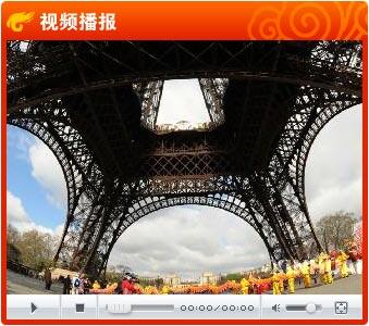 圣火来到法国巴黎