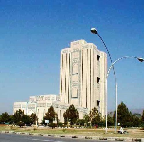 伊斯兰堡市内最高建筑