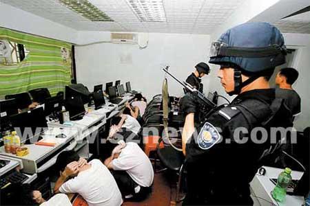 """警方抓获""""键盘手""""。(资料图片)"""