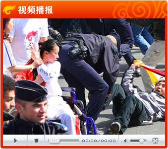 视频:五名藏独分子干扰巴黎火炬传递被警方拘捕