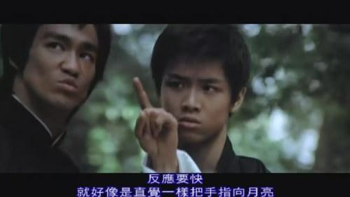 《龙争虎斗》李小龙,董玮。李小龙剧中的台词让董玮记忆犹新。