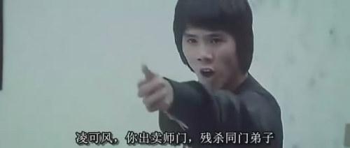 《五爪十八翻》刘家勇