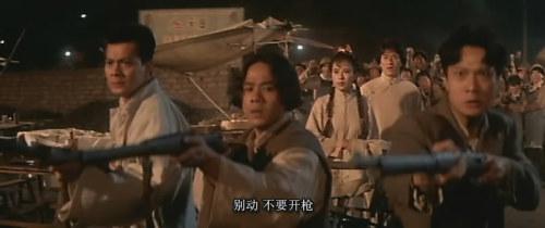 《醉拳2》黄日华、刘家勇、钱家乐、后面是成龙