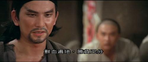 """《烂头何》林克明饰演""""独臂柴"""",刘家良这部戏有点点讽刺张彻的《独臂刀》。"""