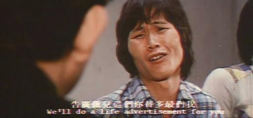 《肥龙过江》陈会毅