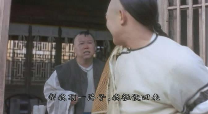 《方世玉》陈龙、李连杰