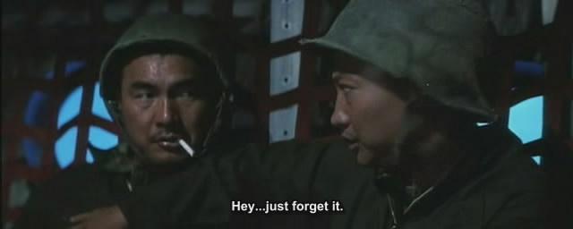 《东方秃鹰》元奎、洪金宝