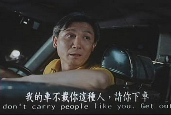 《脂粉双雄》饰演一个同性恋的的士佬,赶洪金宝下车
