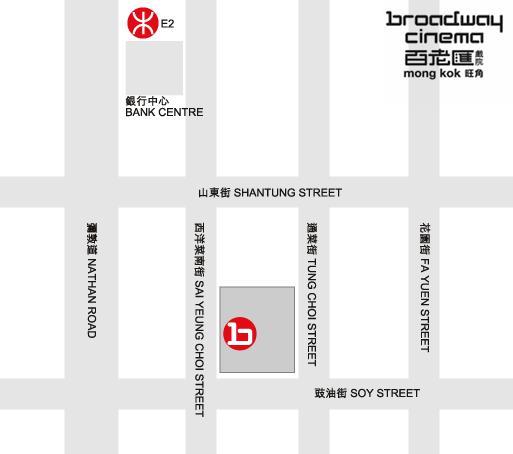 地图-旺角百老汇