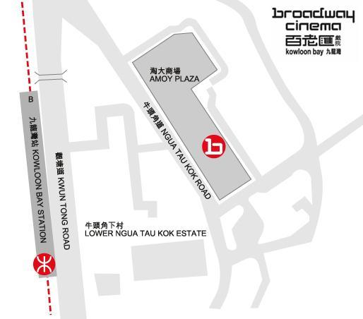 地图-九龙湾百老汇