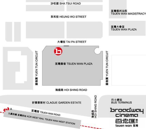 地图-荃湾百老汇