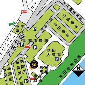 地图-UA沙田