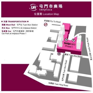 地图-UA屯门市广场