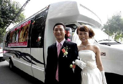 使用超长房车做婚车