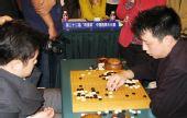 图文:天元战决赛第三局 赛后双方复盘