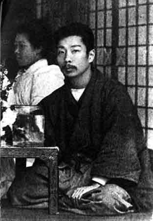 鲁迅一九○九年在东京的和服照