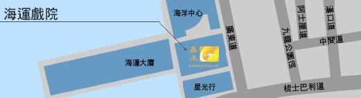 地图-海运 Ocean Theatre