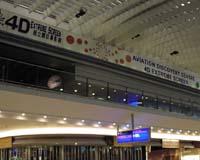 MCL 4D超立体巨幕影馆