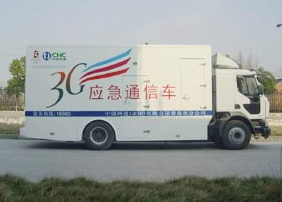 TD-SCDMA第一台应急通信车