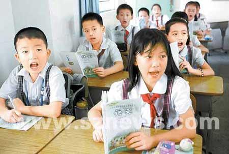 深圳的非户籍学生也可享受免费义务教育了。(资料图片)
