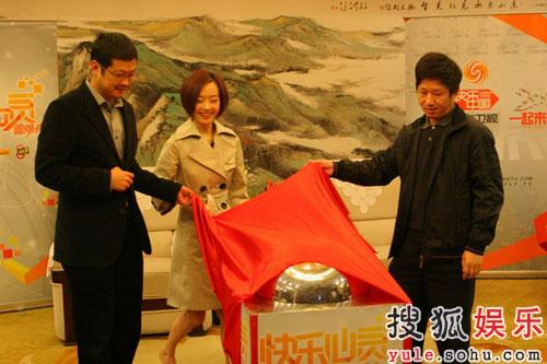 图:鲁豫携新节目亮相湖南卫视 启动仪式现场