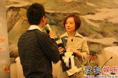 图:节目落户湖南卫视 李好做为代表欢迎鲁豫