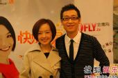 图:鲁豫携新节目落户湖南卫视 鲁豫和李好合影
